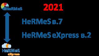 HeRMeS-HeRMeS-eXp-1780x720