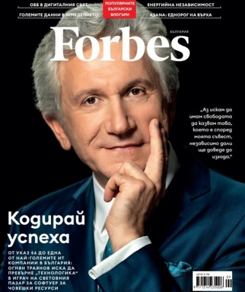 Ognian-Forbes-650